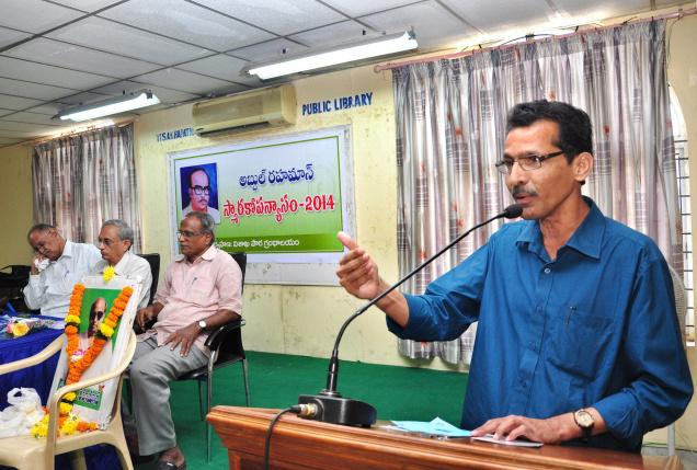 V. Venugopal, Editor of Veekshana monthly magazine, Hyderabad, delivering 'Abdul Rehman memorial lecture' at the Public Library in Visakhapatnam on Sunday. / Photo: A. Manikanta Kumar / The Hindu