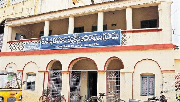 Mahakavi Gurajada Samarka bhavan building in Vizianagaram | Express Photo